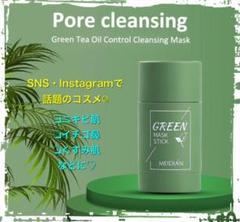 "Thumbnail of ""SALE中! Green mask stick  緑茶スティックパック 40g"""