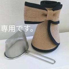 "Thumbnail of ""キャトルセゾン購入"""