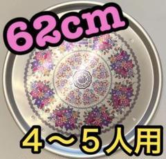 "Thumbnail of ""※訳あり※ 韓国製アルミテーブル62cm(約4〜5人用)"""