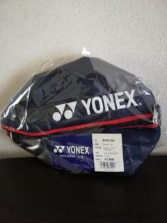 "Thumbnail of ""YONEX ボトルクーラー"""