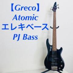 """Thumbnail of """"Greco Atomic エレキベース PJ Bass"""""""