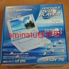 "Thumbnail of ""✅【DVD】CyberHome CH-LDV710(ジャンク)"""