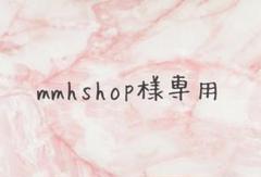 "Thumbnail of ""MDジェル"""