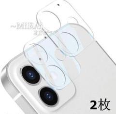 """Thumbnail of """"iPhone12 mini用 カメラ レンズ フィルム 保護 カバー 2枚"""""""