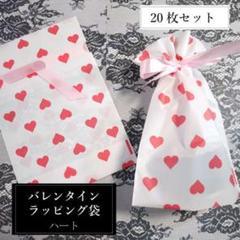 """Thumbnail of """"バレンタインにも ラッピング袋 ハート 20枚セット"""""""