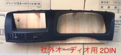 """Thumbnail of """"ムーヴ L150S 社外オーディオパネル"""""""