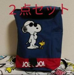 "Thumbnail of ""【2点セット】スヌーピーSNOOPY リュック&手提げバッグ JOE COOL"""