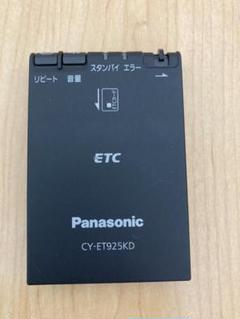 """Thumbnail of """"パナソニック ETC車載器 アンテナ分離型 CY-ET925KD"""""""