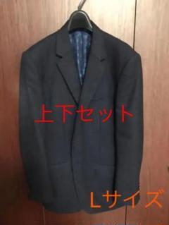 "Thumbnail of ""サイコバニー  スーツ Lサイズ 上下セット"""