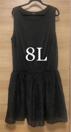 """Thumbnail of """"大きいサイズ8L 重ね着 フレア重ねチュールスカート ワンピース ブラック"""""""