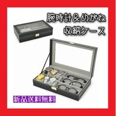 "Thumbnail of ""PUレザー おしゃれ サングラス&腕時計 収納ケース コレクション ケース 眼鏡"""