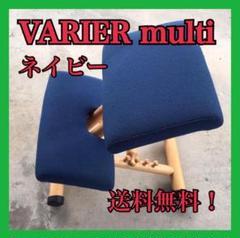 "Thumbnail of ""【送料無料 匿名配送】バランスチェアー VARIER multi STOKKE"""
