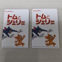 "Thumbnail of ""トムとジェリー ムビチケ"""