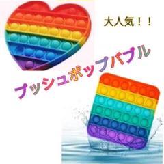 "Thumbnail of ""iPadケース 第7世代 第8世代 10.2インチ キルティング 可愛すぎ☆"""