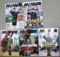 "Thumbnail of ""MAMOR 自衛隊 590円×5冊"""