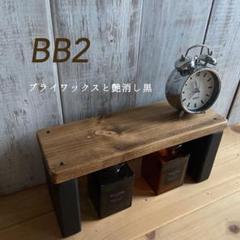 """Thumbnail of """"ディスプレイ台 ★送料700円込み★"""""""