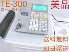 "Thumbnail of ""CASIOレジスターTE-300  中古品"""