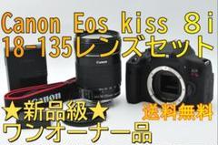 "Thumbnail of ""★新品級★ Canon EOS Kiss x8i ダブルレンズ 不要セット"""