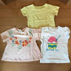 "Thumbnail of ""女の子 Tシャツ"""