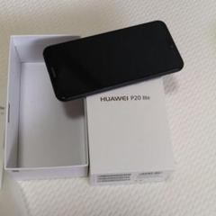 "Thumbnail of ""HUAWEI P20 lite 本体 Midnight Black 51092…"""
