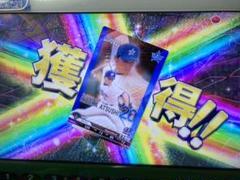 "Thumbnail of ""【ベースボールコレクション】PR木塚、福原 プレミアム【BBC】"""