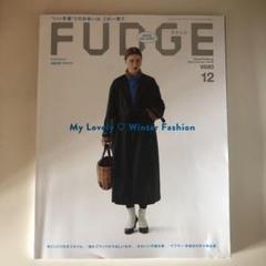 """Thumbnail of """"FUDGE december 2020"""""""