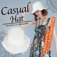 "Thumbnail of ""韓国 原宿スタイル 帽子 ホワイト"""