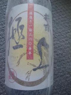 """Thumbnail of """"萩乃露 極上 一升 1800ml 清酒 日本酒 はぎのつゆ【新品未開封】"""""""