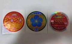"Thumbnail of ""ミニ四駆 公式大会 ステッカーセット ジャパンカップ"""