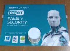 インターネット セキュリティ eset