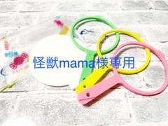 """Thumbnail of """"【怪獣mama様専用】金魚すくいセット"""""""
