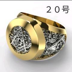 "Thumbnail of ""フリーメイソン 黒金 リング メンズ 指輪 おしゃれ レディース 20号"""