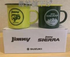 "Thumbnail of ""【最終値下げ】JIMNY オリジナル ホーローマグカップ"""