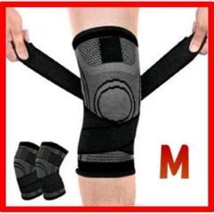 "Thumbnail of ""膝サポーターサポーター加圧式 膝固定関節靭帯サポーター2枚セット商品"""