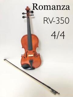 """Thumbnail of """"【美品】Romanza・ロマンツァ / RV-350 4/4サイズ"""""""