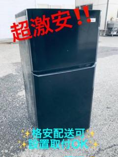 "Thumbnail of ""ET345番⭐️ハイアール冷凍冷蔵庫⭐️"""