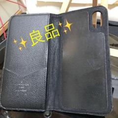 """Thumbnail of """"☆良品♪ ダミエグラフィット iPhoneX フォリオ"""""""