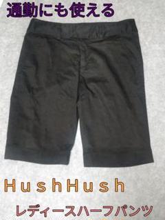 """Thumbnail of """"ハーフパンツ HushHush"""""""