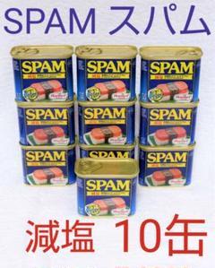 """Thumbnail of """"★限定特価★スパム 減塩 10缶 340g ポークランチョンミート 保存食"""""""