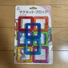 """Thumbnail of """"知育玩具 SmartAngel)マグネットブロック スクエア8"""""""