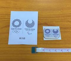 """Thumbnail of """"2020東京オリンピック&パラリンピック 公式エンブレムバッジ"""""""