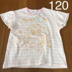 """Thumbnail of """"ふんわりねころん tシャツ  トップス 120 女の子 新品 タグ付き"""""""