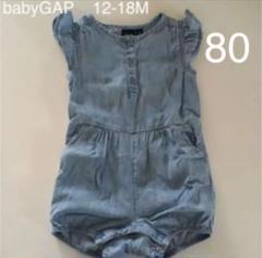 """Thumbnail of """"2回着用 baby GAP デニムロンパース 80"""""""