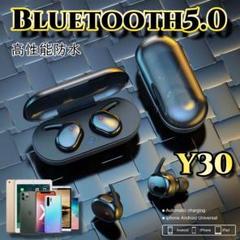 """Thumbnail of """"y30 ワイヤレスイヤホン Bluetoothイヤホン 通勤 イヤフォン"""""""