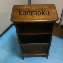 """Thumbnail of """"カリモク karimoku コロニアル マガジンラック 電話台  ラタン装飾"""""""