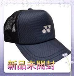 "Thumbnail of ""【★人気商品】ヨネックス 帽子 キャップ YONEX"""
