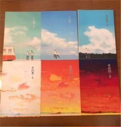 """Thumbnail of """"テンカカ 同人誌 その夏 なんとかなる ヒゴ カカシ テンゾウ ヤマト"""""""