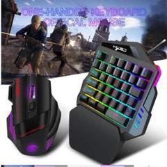 ゲーミング 片手 キーボード+マウス LED付き