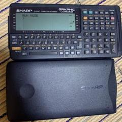"""Thumbnail of """"シャープ ポケットコンピュータ PC-G850V ポケコン"""""""