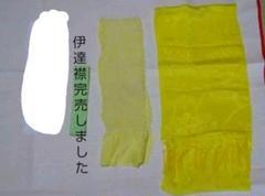 "Thumbnail of ""七五三☆未使用品 正絹しごき、帯揚げ、半衿セット"""